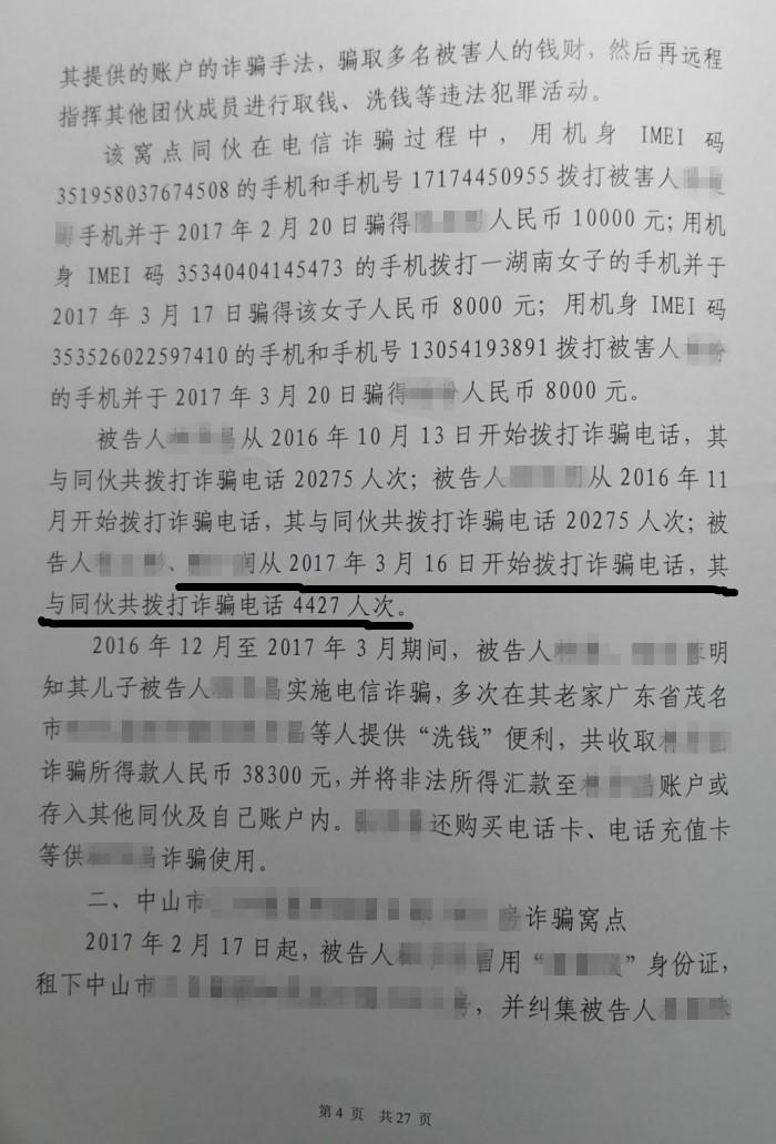 赖广润3_副本