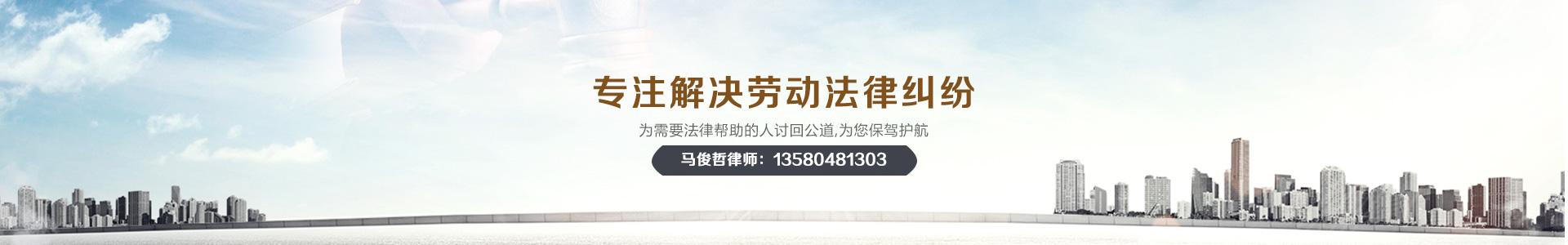 index-banner