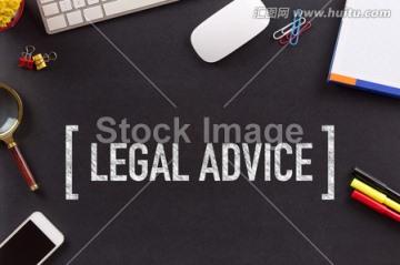 法律意见2