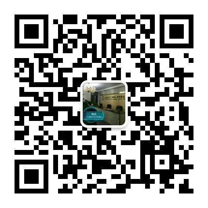 微信图片_20180328173024