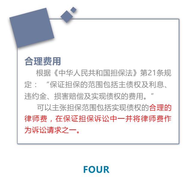 T5I}%L45XP_68INP_FV@9]4